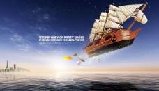 创意飞船海世界PSD素材