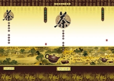 古典茶文化宣传海报图片
