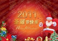 圣诞节快乐广告设计PSD素材