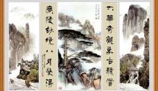 山水对联中堂画