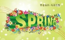 Spring春季海报背景PSD素材