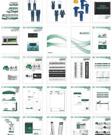 绿之艺园林VIS手册