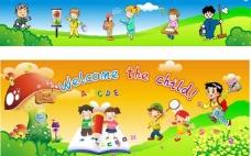 幼儿园背景画矢量图