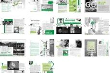 全彩医疗杂志设计