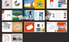 诚信企业画册模板