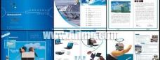 联想集团企业手册