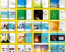涂料推广手册设计矢量素材