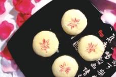 鲜花饼图片