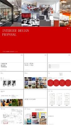 设计公司ppt模板