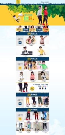淘宝童装首页 页面模版 详情设计