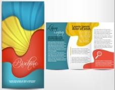时尚三折页设计