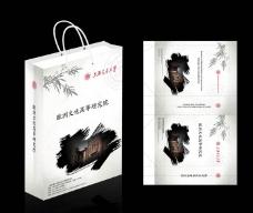 中国风手提袋设计矢量素材