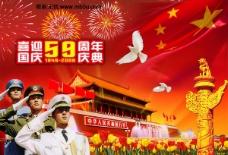 建国65周年PPT