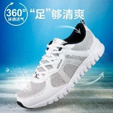 夏季透气运动鞋直通车图
