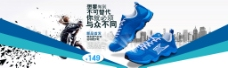 运动篮球跑步鞋