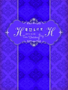 欧式紫色婚礼婚庆展板