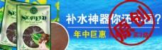 淘宝海藻面膜钻展图