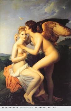普赛科第一次接受爱神之吻