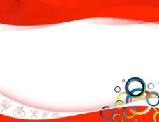 2008可口可乐PPT模板