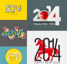 2014 艺术字图片