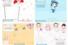 2009儿童台历模版图片
