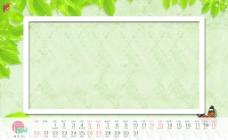 清新2012年台历模板5月图片