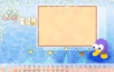 宝贝全记录1月 年历模版图片