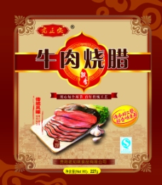 肉制品包装