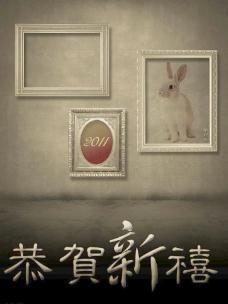 2011挂历封面图片