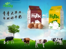 健康草原牛奶海报素材