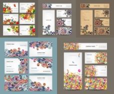 个性图案商务卡片矢量素材