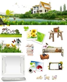 绿色环保素材集