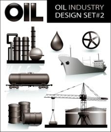 向量的与石油相关的
