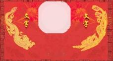 中式主题背景