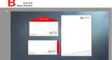 企业形象识别手册vi