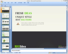 创意设计ppt模板下载