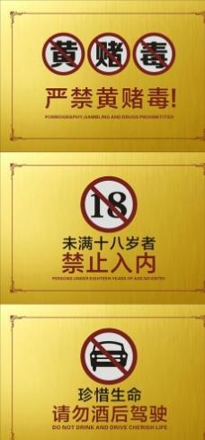 酒吧入场指示牌图片