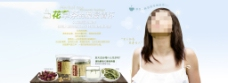 淘宝花茶店铺顶部设计模板全屏海报设计