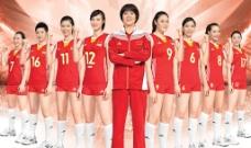 中国女排主教练