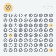 创造性的箭头图标矢量包集01