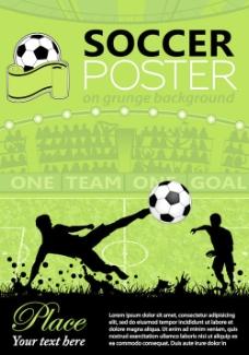 精致的足球海报背景矢量图01