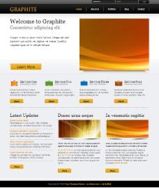 朴素石墨CSS网页模板