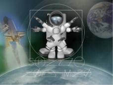 航天科技PPT模板