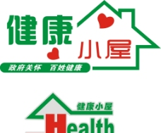 健康小屋图片