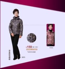 淘宝海报专题设计 女装详情模版