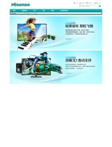 电视banner 海信科技