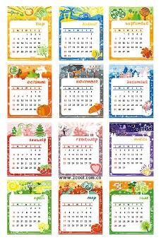 可爱日历模板矢量素材
