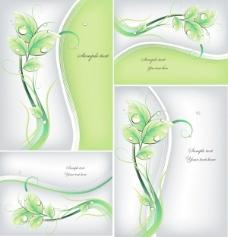 绿色植物设计矢量