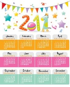可爱风格的日历2011矢量图形