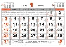 2010日历斜体三格矢量素材